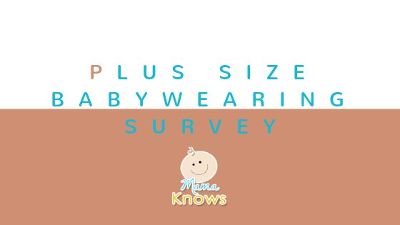 plus size babywearing survey